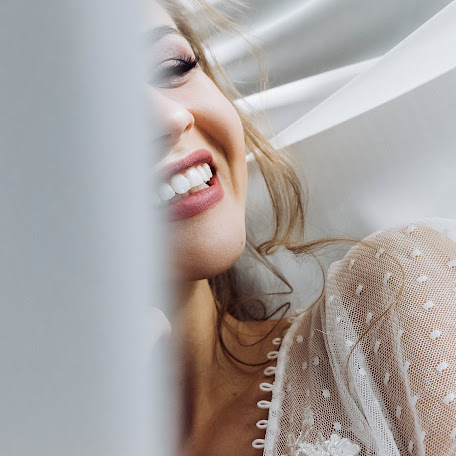 Wedding photographer Anna Reshetova (reshetova). Photo of 23.01.2018