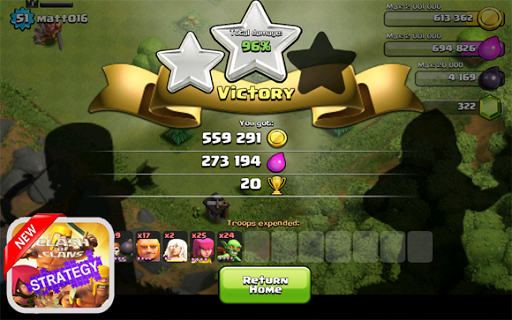 Strategy Of COC Free