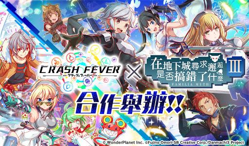 Crash Feveruff1au8272u73e0u6d88u9664RPGu904au6232 5.4.3.30 screenshots 15