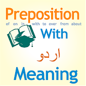 Preposition With Urdu Meaning