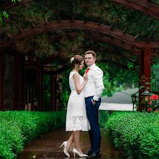 Wedding photographer Aleksey Chipchiu (mailin315). Photo of 10.06.2017