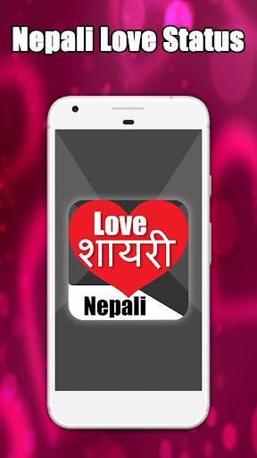 Nepali Love Status & Shayari With Editors : 2018 screenshots 2