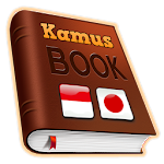 Indonesia Japanese dictionary