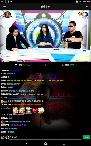 麥卡貝網路電視 screenshot 9