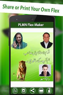 PLMN Urdu Flex Maker 7