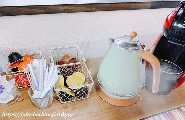 カフェ&スクール エン みなみ野 ドリンクバー