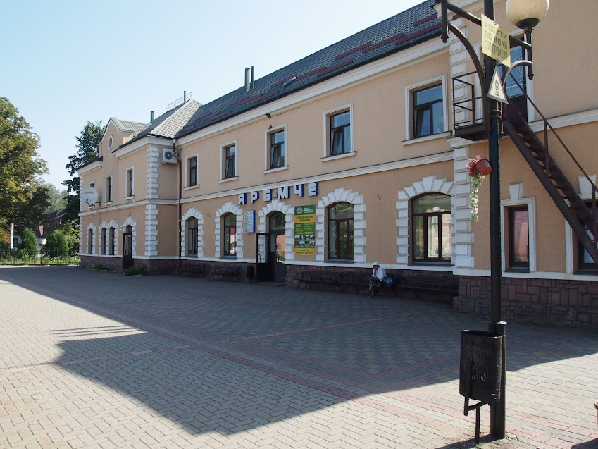 ж/д вокзал Яремче