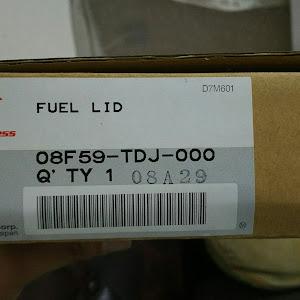 S660  無限RA H.28.10のカスタム事例画像 赤いS6乗りのヴァンさんの2019年10月08日23:54の投稿