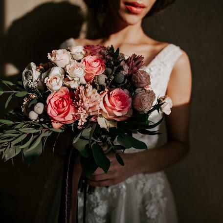 Свадебный фотограф Юлия Ган (yuliagan). Фотография от 14.02.2018