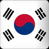 Seoul Travel Guide South Korea