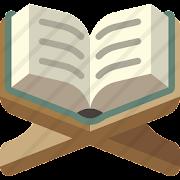 قرأن الكريم كامل بصوت جميع القراء