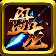 盤龍-單機收集養成放置離線RPG遊戲 apk