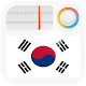 Download Korea Radio For PC Windows and Mac