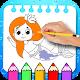 Mermaid coloring games (app)