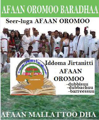 Afaan Oromoo Baradhaa