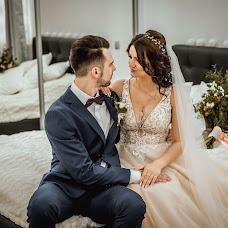Fotógrafo de casamento Kamil Turek (kamilturek). Foto de 02.05.2019