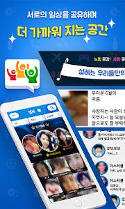 소개팅,소셜데이팅,채팅어플,애인만들기-프렌즈톡 screenshot 3