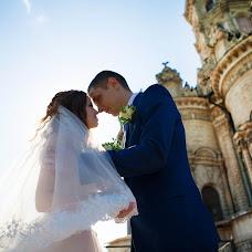 Wedding photographer Karina Malceva (Malceva). Photo of 05.09.2017