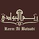 Download Reem Al Bawadi For PC Windows and Mac