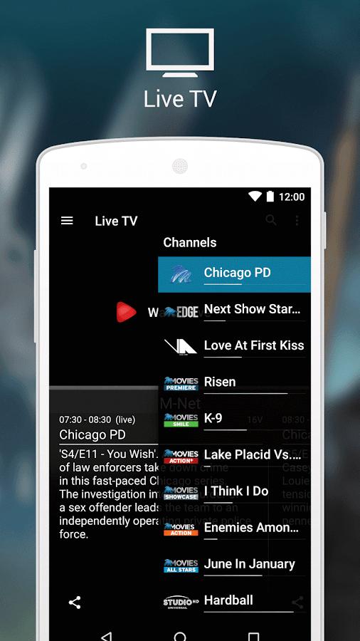 dstv mobile guide app