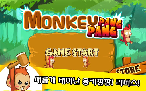Best Mole Game MonkeyPangPang