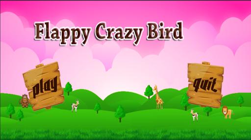 ゆるいクレイジー鳥