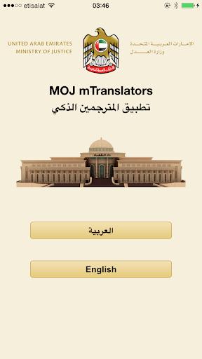 MOJ mTranslators UAE
