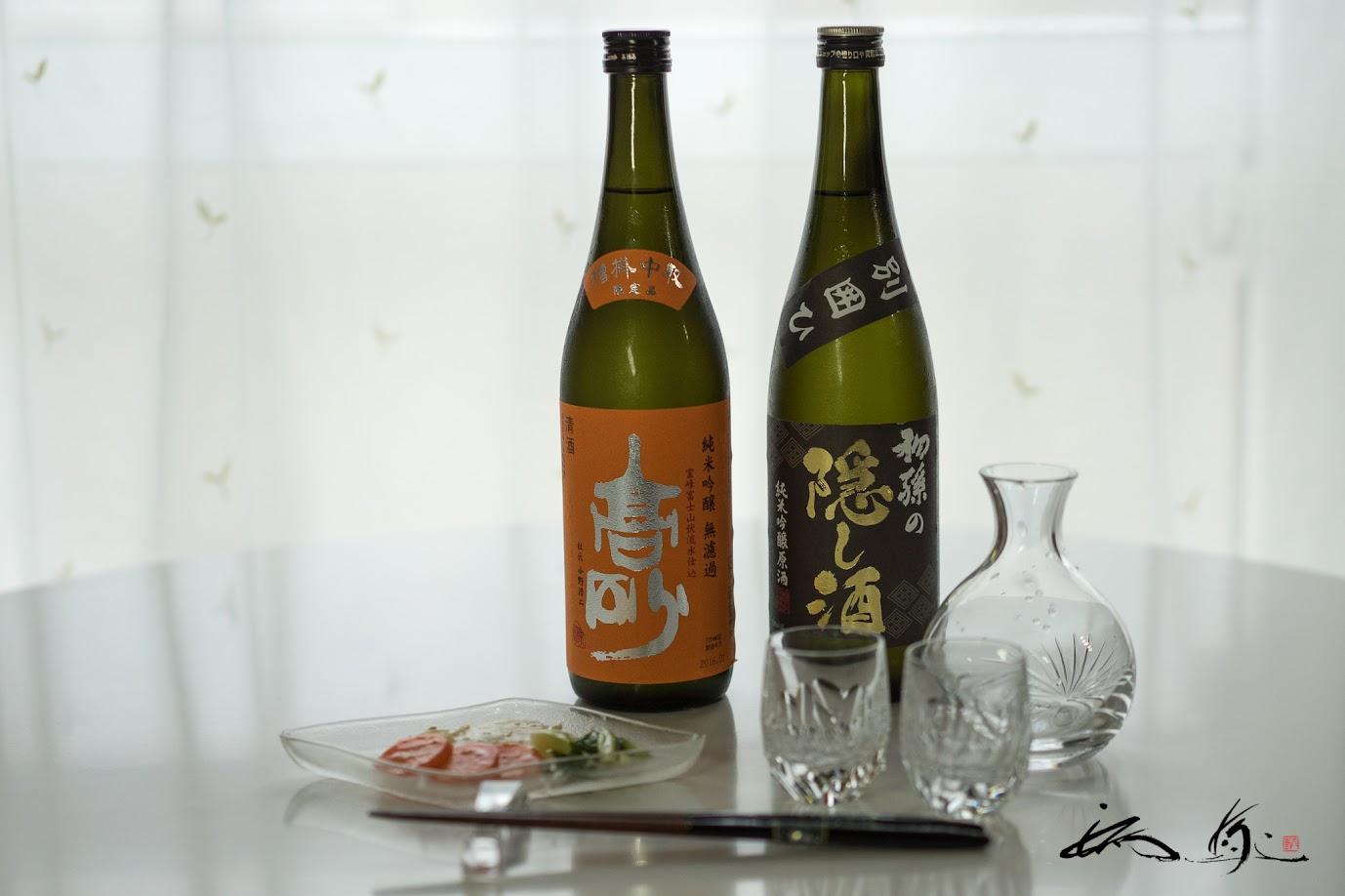 「初孫の隠し酒」(山形県)&「高砂」(静岡県)
