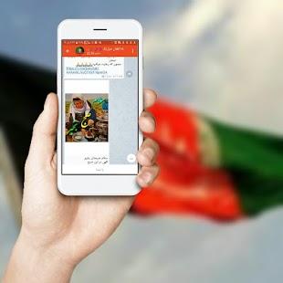 افغانستان تلگرام چت - náhled
