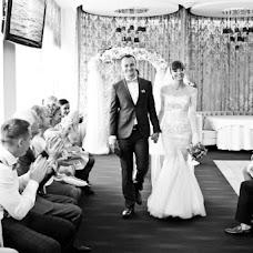 Wedding photographer Yana Novak (enjoysun24). Photo of 26.02.2017