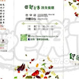 聖華宮素菜餐廳(群芳店)