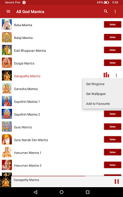 All God Mantra (Offline) | OM Mp3 Musik Song on Google Play