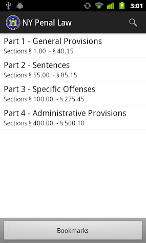 2016 NY Penal Law Screenshot