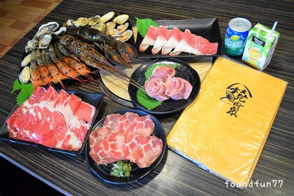 大飽足海陸盛宴和牛吃到飽燒肉眾精緻炭火燒肉(雙和板南店)/中和美食/吃到飽燒烤