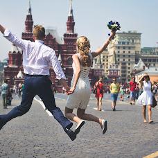 Wedding photographer Ekaterina Ivanova (1vanova). Photo of 16.07.2016