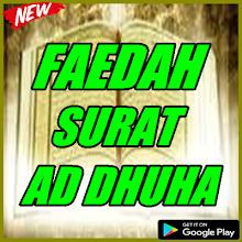 Faedah Surat Ad Dhuha 1 1 latest apk download for Android