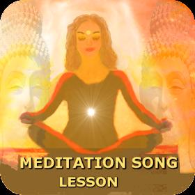 Медитация песни: Урок