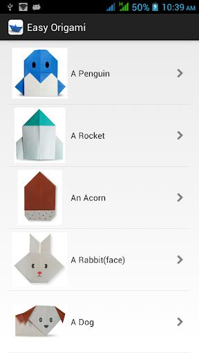 クリスマス 折り紙:簡単な折り紙-searchapp.soft4fun.net