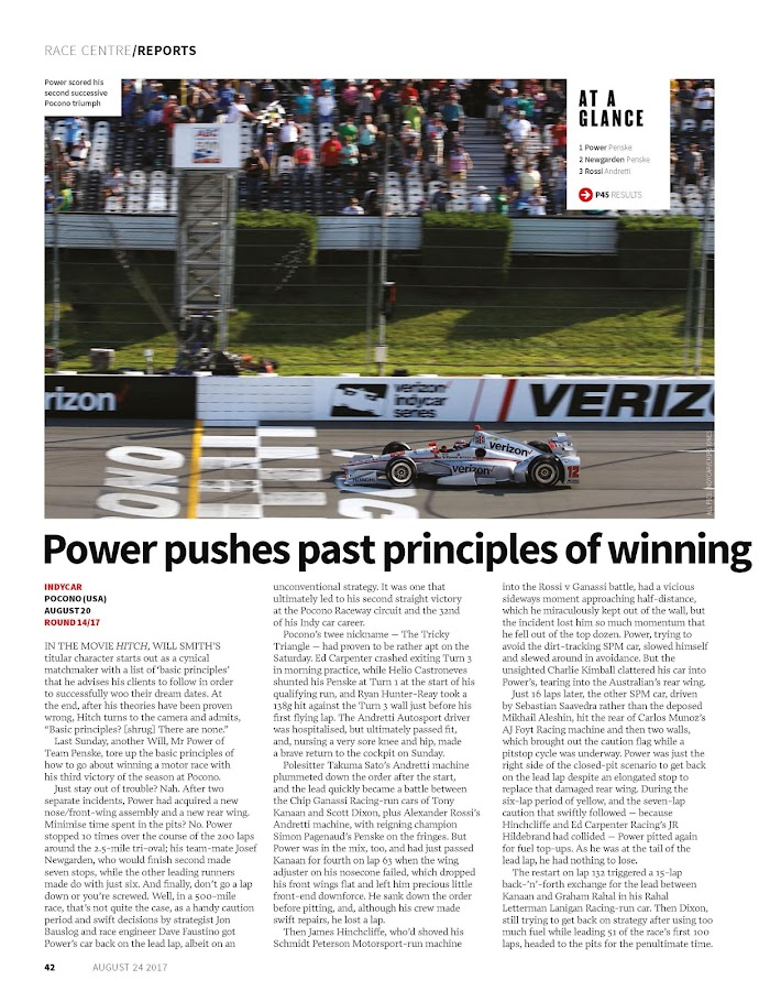 Autosport- screenshot