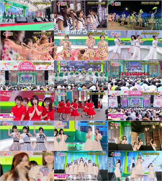 (TV-Music)(1080i) AKB48G 46G PART – TOKYO IDOL FESTIVAL 2017 総集編 170825