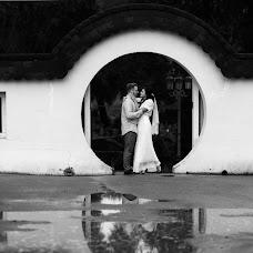Wedding photographer Aleksandr Varukha (Varuhovski). Photo of 04.09.2017
