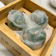 4. Snow Pea and King Mushroom Dumpling 皇子菇豆苗餃