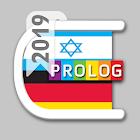 HEBREW-GERMAN DICTIONARY  PROLOG 2019 icon