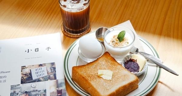 Koffi'n珈琲咖啡廳 來吃一份早餐與甜點,享受溫暖日子裡的幸福感。士林天母咖啡廳