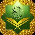 Al Quran : Holy Quran Mp3 & Quran Book in Arabic download