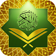 Al Quran : .. file APK for Gaming PC/PS3/PS4 Smart TV