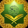 Al Quran Kareem text book & audio quran offline apk