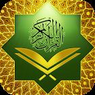 アル・クラン:聖クルアーン・オーディオ&クルアーン・アラビア語の本 icon