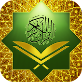 Al Quran : Holy Quran Mp3 & Quran Book in Arabic