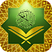 Al Quran - With 27 Language Translations icon